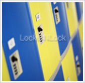 Keyless Locker Lock Keyless Lock Locker Amp Lock Sdn Bhd